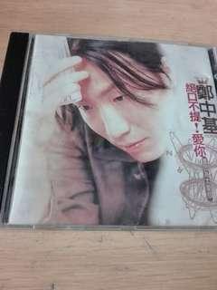 郑中基全新华语精选CD CDVIR 011524-4