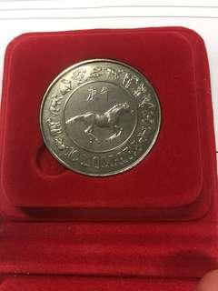 Singapore Zodiac Horse Coin