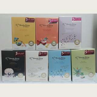 [GSS Special] My Beauty Diary Masks (8pcs)