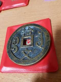 large Xian feng antique coin. 咸丰通宝大钱