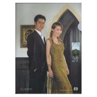 TVB FILE-2 STAR,2004年,李玟與鄭嘉穎,膠 FILE A4大小