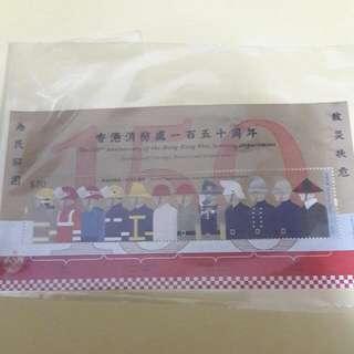 香港消防處150週年,原價出售