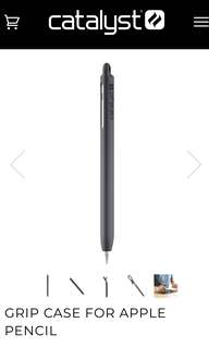 Catalyst GRIP CASE FOR APPLE PENCIL 保護套