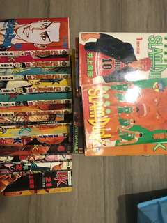 Slam dunk VOL 1-31