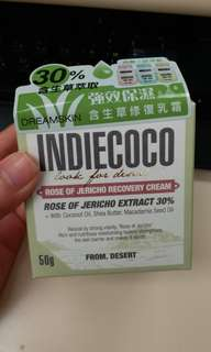 [包郵] 韓國DREAMSKIN INDIECOCO 含生草修復乳霜 50g