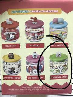 7-11 Sanrio x Line character glass containers