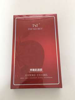 FLASH SALE - TST Apple Skin Mask 苹果肌面膜 ~ 30ml*5pcs
