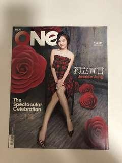 Jessica Jung封面雜誌