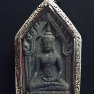 Thai Amulet Lp Kalong KP 2548