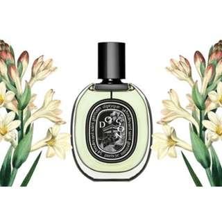 Do Son Eau de Parfum , diptyque - 75 ml