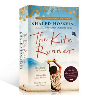 Awal Ramadan Special 2018 The Kite Runner
