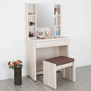 佳莉2.5尺化妝桌椅組