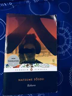 Kokoro Natsume Japanese Literature Bestseller