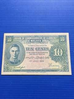 Malaya 10 Cent Year 1941
