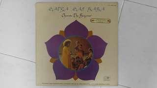 Vinyl Record. Sai Baba Chants the Bajans