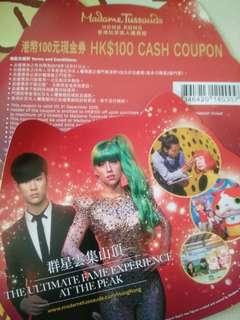 香港杜莎夫人蠟像館100元優惠券