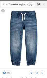 BNWT Kid's Denim Jogger Pants