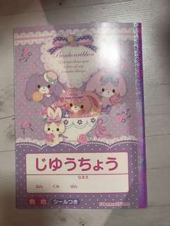 Bonbon ribbon notebook