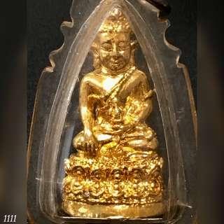 Phra Kring (8)