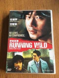 Running Wild (Directors Cut)