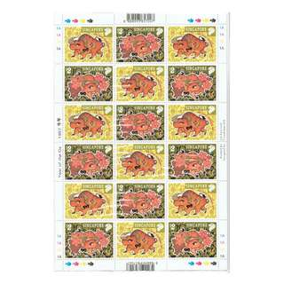 Singapore Zodiac First Series = OX  (Stamp Value over $20)