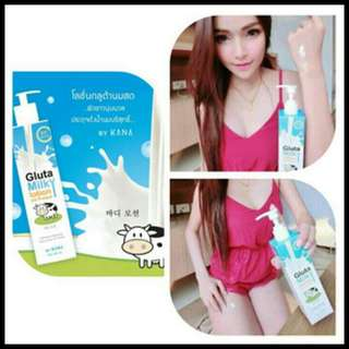 Gluta Milky Lotion Super Whitening My KANA Lotion 100% Original/ Lotion Pemutih