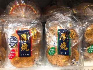 🚚 日本金吾堂厚燒仙貝