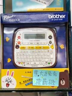 🚚 Brother 熊大兔兔標籤機