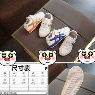 🚚 👯韓版潮流款交叉條紋休閒童鞋👯$490 👯尺碼 :21. 22. 23. 24. 25. 26. 27. 28. 29. 30. 31. 32. 33. 34. 35. 36👯 👯#顏色 :藍色,金色(以條紋為主)👯 👯#材質 :鞋面=人造PU,鞋底=橡膠👯 👯PS  :腳背或腳肉較高者,請多選大一號👯