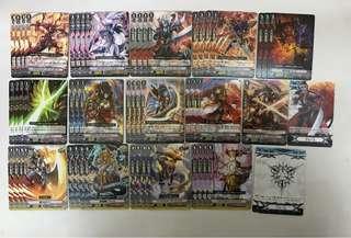 Japan vanguard-V Trial Deck 02: Toshiki Kai (Common Deck)