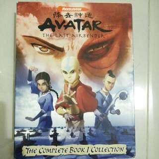 Avatar The Last Air Bender DVD