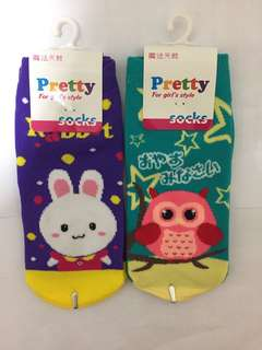 Carton socks $20 for 1 pair