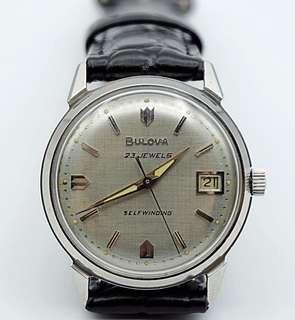 Vintage Bulova Silver 34 mm