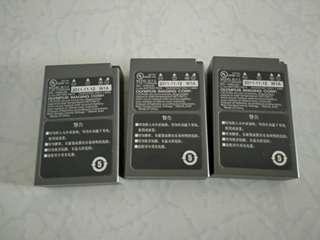 Original Olympus Battery