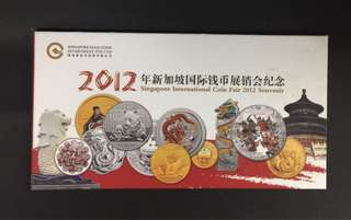 cst35 Singapore international Coin Fair 2012 Souvenir