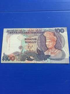 Malaysia RM100 Gutter Error