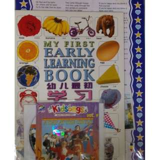 My First Early Learning Book + Kidsongs A Day At The Circus Vol.9 VCD