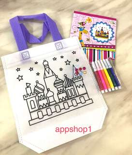 DIY art and craft hand carry bag for children goodies favors, goodie bag gift, baby shower door gift