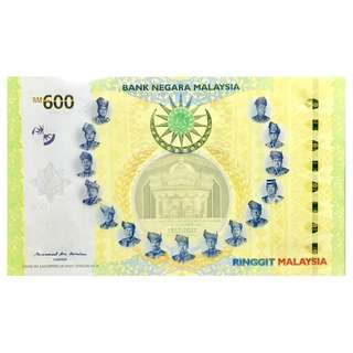 LARGEST RM600 Ringgit 60th Malaysia Commemorative Set (Guinness World Record)