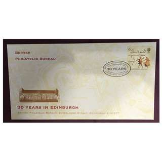 Royal Mail FDC 1996
