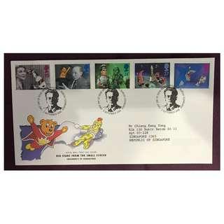 Royal Mail FDC 1996