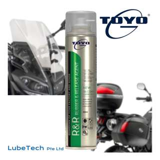 Silicone Lubricant Spray, TOYO R&R Rubber Release Agent