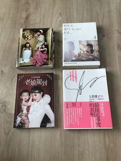 Taiwanese celebrities books -- 大S/ SHE/ Selina/ 九把刀