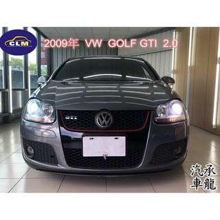 2009年福斯  GOLF  GTI  2.0  灰色