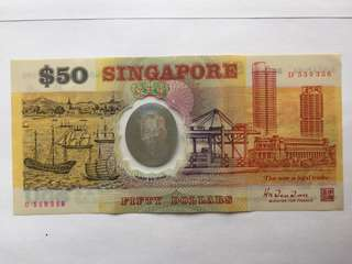 1990 Singapore Commemorative Banknote $50 HTT Polymer 25th Anniversary of Independence