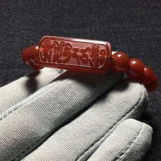 🚚 天然血玉髓 深紅瑪瑙咒文牌手環  8mm