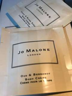 Jo Malone London body cream 7ml sample