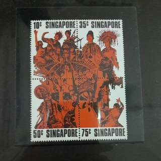 Singapore  1973 National Day