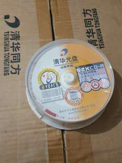 52X CD-R  700MB / 80MIN  Quality Authentic A Grade