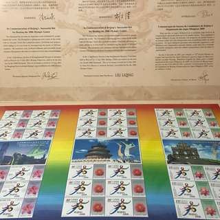 2008 China Beijing's Successful Bid For Hosting The 2008 Olympic Games, 3 In 1 Sheet. 2001-S2S, Folder Set